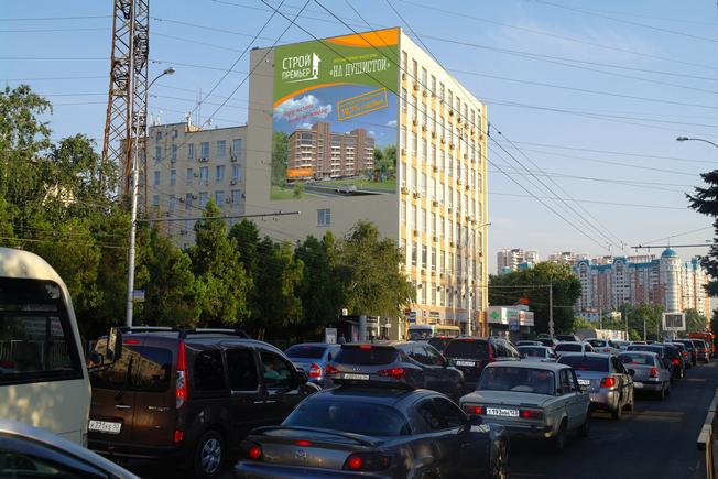 реклама - Реклама на брандмауэрах от собственников в Краснодаре! Left-m